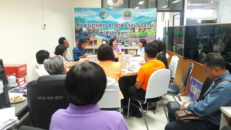 การประชุมหัวหน้าส่วนราชการสังกัดกระทรวงแรงงาน ประจำเดือน ตุลาคม 2562