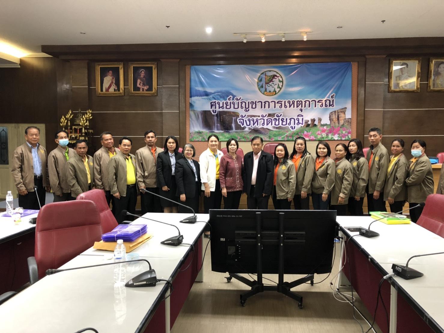 ประชุมชี้แจงและหมอบหมายภาระกิจแก่อาสาสมัครแรงงานระดับตำบลประจำปี 2564