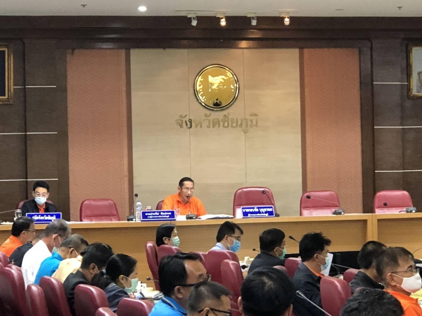 การประชุมคณะกรรมการขับเคลื่อนไทยไปด้วยกันจังหวัดชัยภูมิครั้งที่ 2/2564 ณ ห้องประชุมพญาแล ชั้น 5 ศาลากลางจังหวัดชัยภูมิ