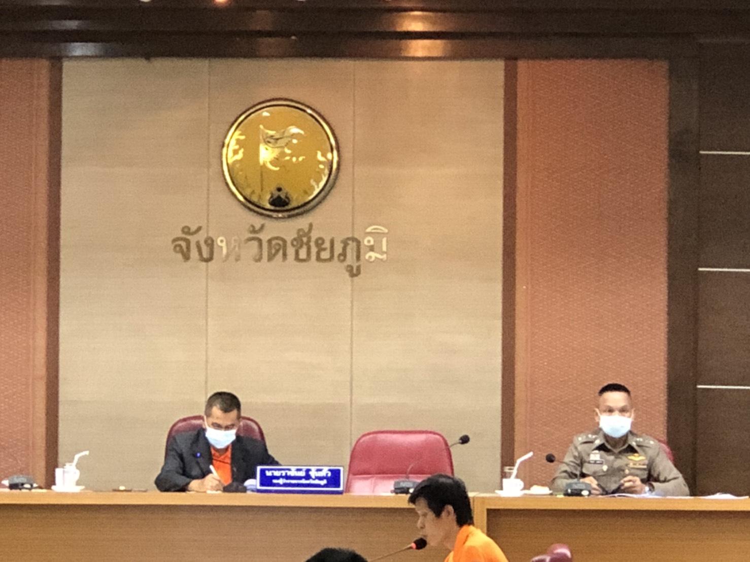 การประชุมคณะกรรมการศูนย์ปฏิบัติการป้องกันและลดอุบัติเหตุทางถนนช่วงเทศกาลสงกรานต์ พ. ศ. 2564