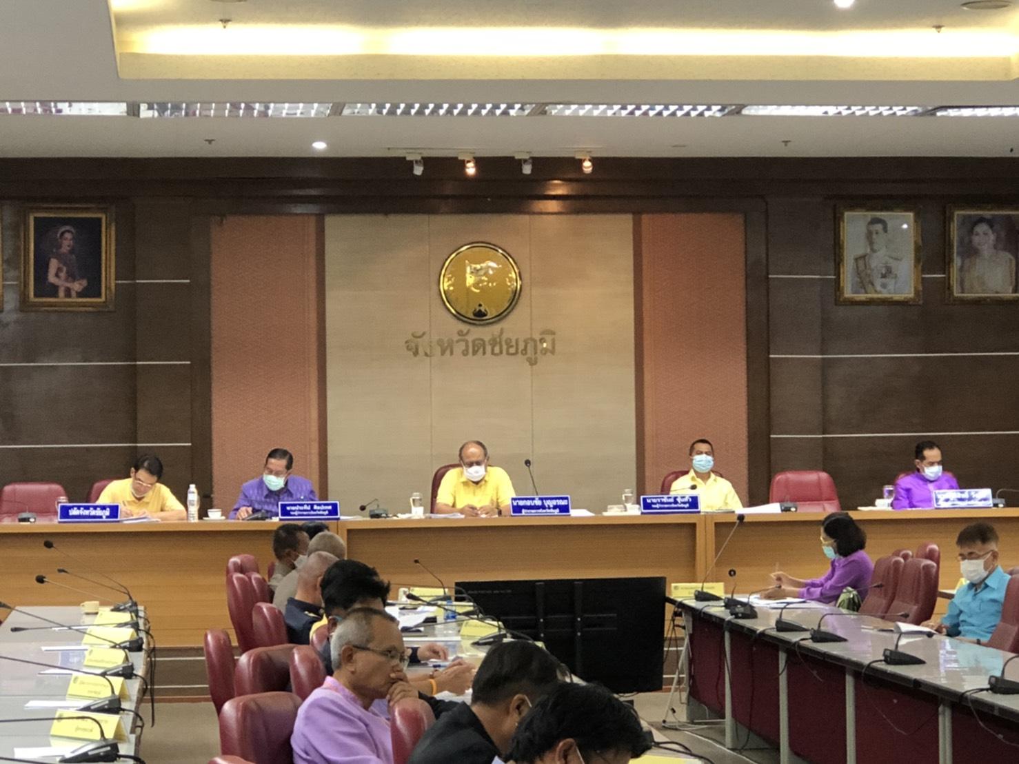 การประชุมชี้แจงแนวทางการดำเนินการตามคู่มือแนวปฏิบัติการแสดงโครงการพัฒนาและเสริมสร้างความเข้มแข็งของเศรษฐกิจฐานรากให้แก่จังหวัด ณ ห้องประชุมราชสีห์ ชั้น 2 ศาลาว่าการกระทรวงมหาดไทย ผ่าน ระบบ Video Conference ห้องประชุมพญาแล ชั้น 5 ศาลากลางจังหวัดชัยภูมิ
