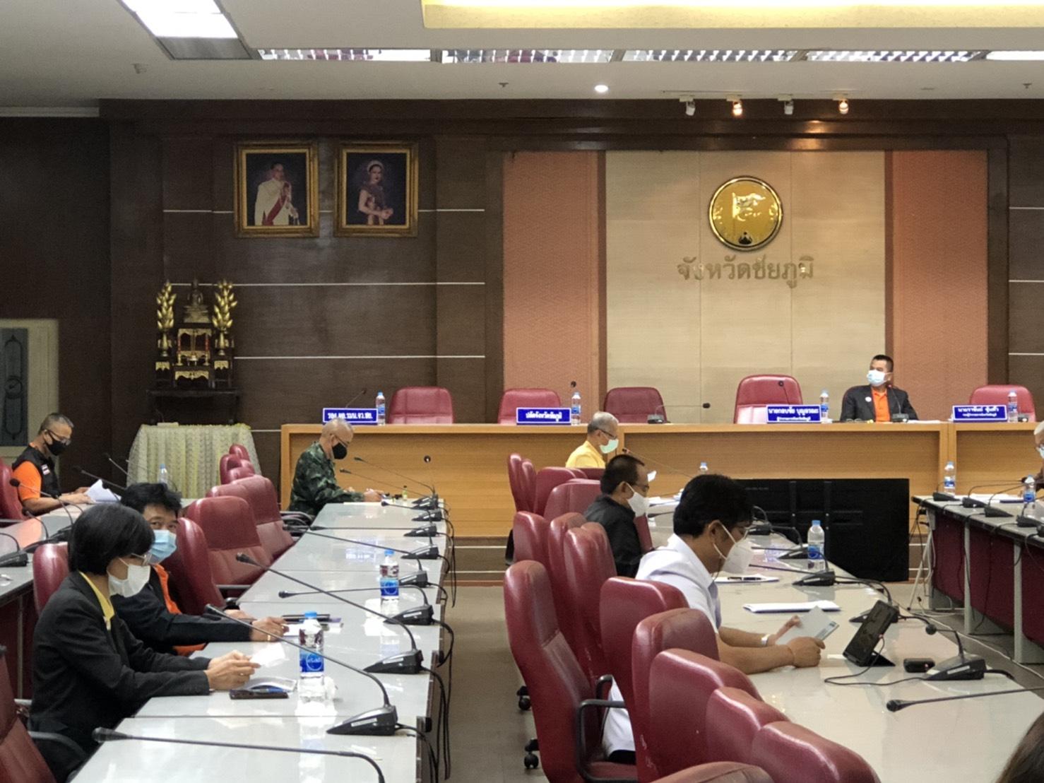 การประชุมคณะกรรมการโรคติดต่อจังหวัดชัยภูมิ ครั้งที่ 27/2564 ณ ห้องประชุมพญาแล ชั้น 5 ศาลากลางจังหวัดชัยภูมิ