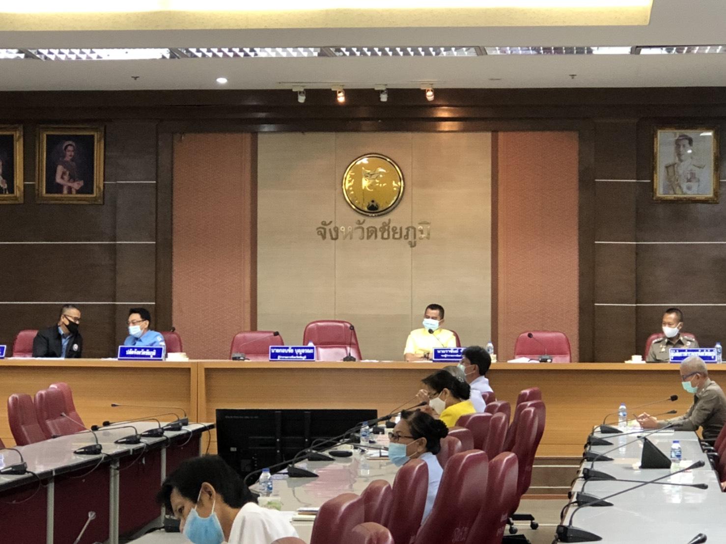การประชุมคณะกรรมการโรคติดต่อจังหวัดชัยภูมิ ครั้งที่ 28/2564 (ประชุมทุกวัน) ณ ห้องประชุมพญาแล ชั้น 5 ศาลากลางจังหวัดชัยภูมิ